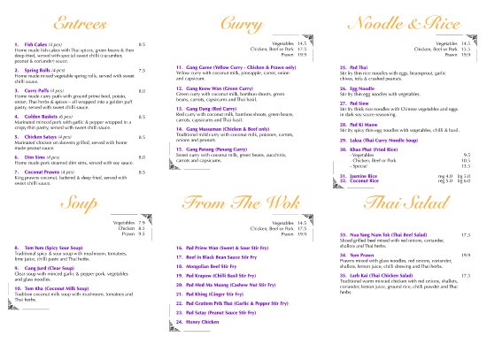 Esk, Австралия: Takeaway Menu (Inside Page)