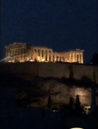 Acropolis Hill Hotel: photo0.jpg