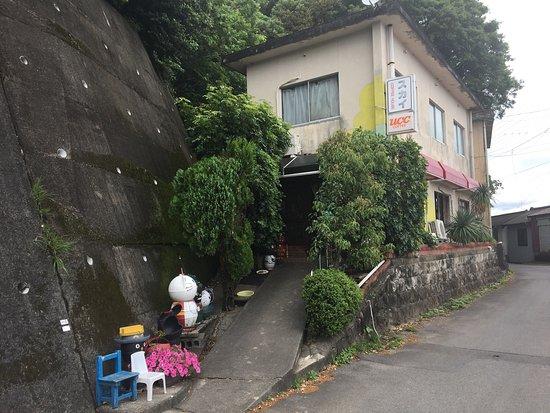 Kuroshio-cho, Japón: お店の外観と入り口へのスロープです。お店の方が猫好きの様子で、猫が沢山集まっていました。