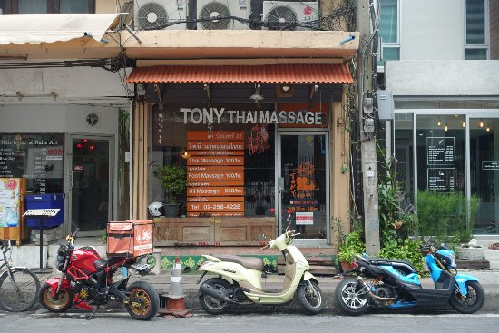 ‪Tony Thai Massage‬