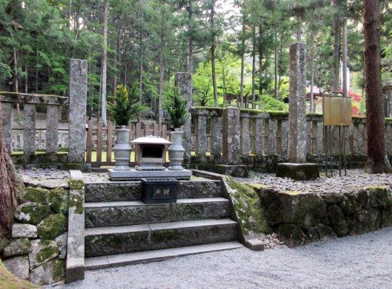 Grave of Nichirenshoto Gosoan: 御草庵跡・・日蓮聖人の お住まい跡地