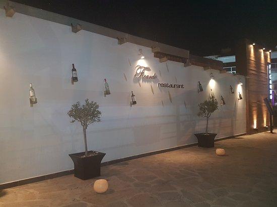 Ficardo Restaurant: 20170514_203342_large.jpg