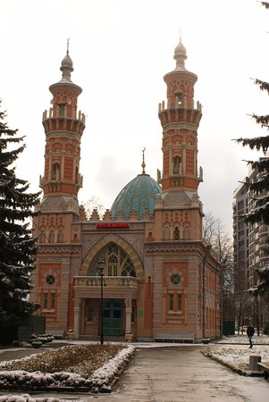 Hotel Vladikavkaz: Действующая Сунитская мечеть