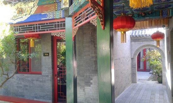 Hotel Cote Cour Beijing: Espace des chambres