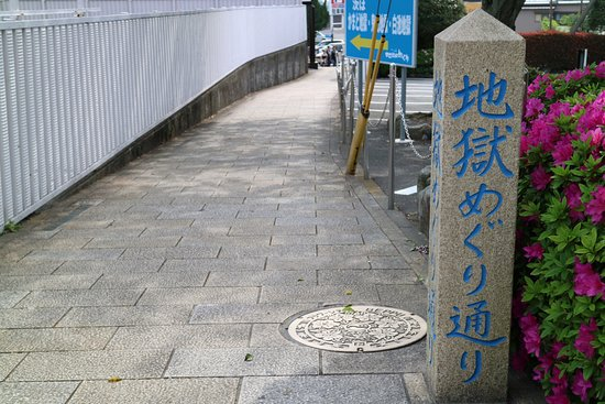 Hotel Sansuikan : photo1.jpg
