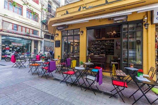 Los Gatos Athens Romvis 17 Sintagma All Day Mediterranean Wine Restaurant Best Paella