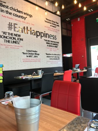 Centreville, VA: eat happiness