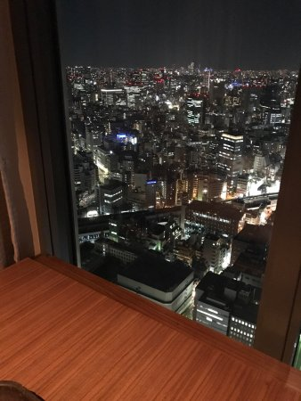 Mandarin Oriental Tokyo Spa Review