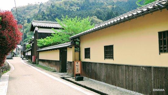 Izutsuya