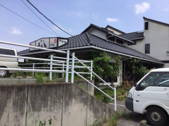 Honjo, Japón: 六助うどん