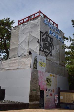 Ryoma Sakamoto Bronze Statue: 期間限定イベント「龍馬に大接近」