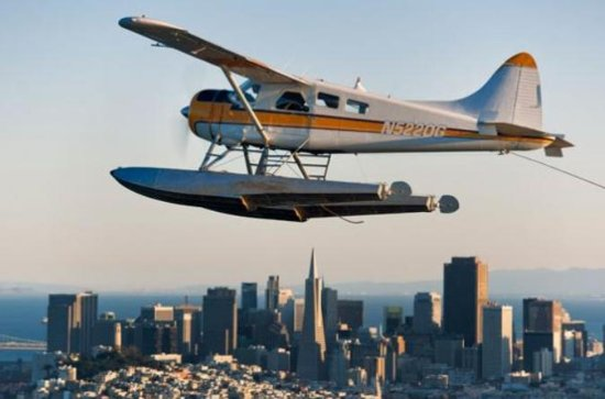 Greater Bay Area SeaplaneTour