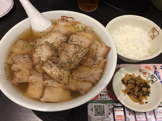 Kitakata Ramen Bannai Yurakucho: photo0.jpg