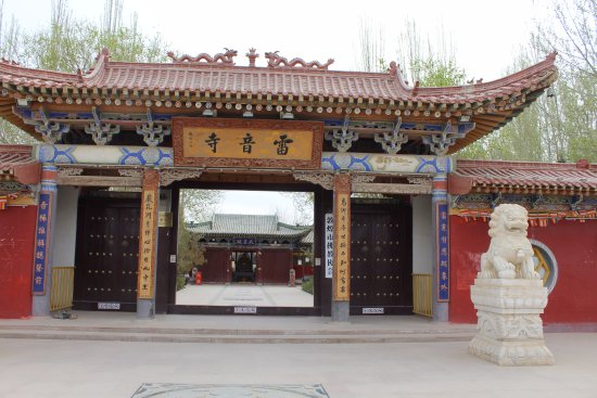 Dunhuang, China: Entrance to the Temple