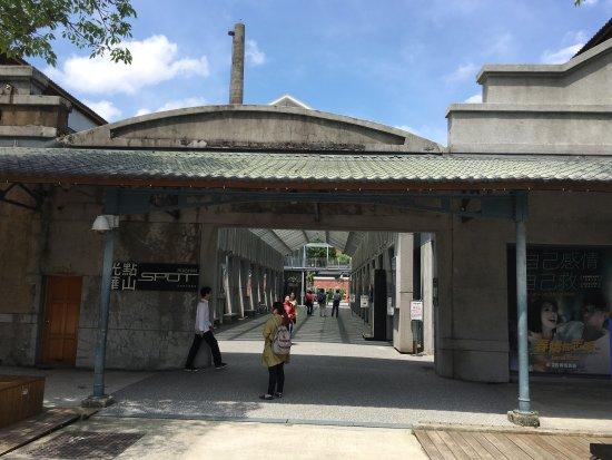 Huashan 1914 Creative Park: photo3.jpg