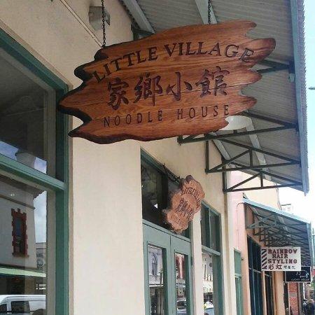 Little Village Noodle House: photo3.jpg
