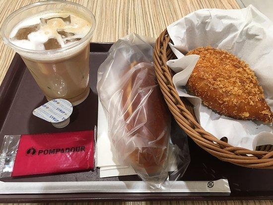 Koshigaya, Japan: photo0.jpg