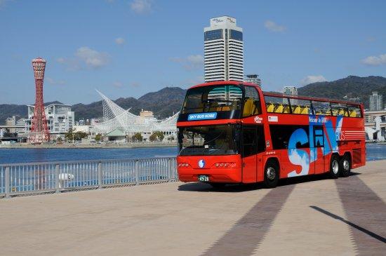 Sky Bus Kobe