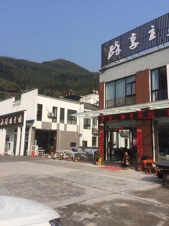Zuixiang Theme Hotel