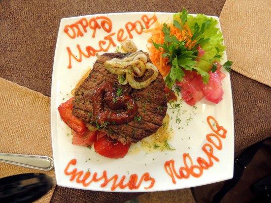 Talmenka, Ρωσία: Наши блюда