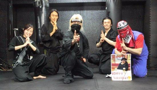 Rikiya Ninja Tokyo