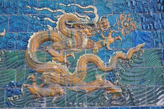 Mur 9 dragons (détail) Datong