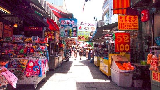 Anping Gubao Ancient Street