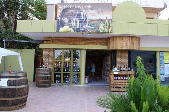 Γευσιγνωσία οίνου και ελαιόλαδου