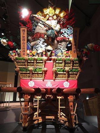 Genkai-cho, Japan: 九州お祭りテーマ館