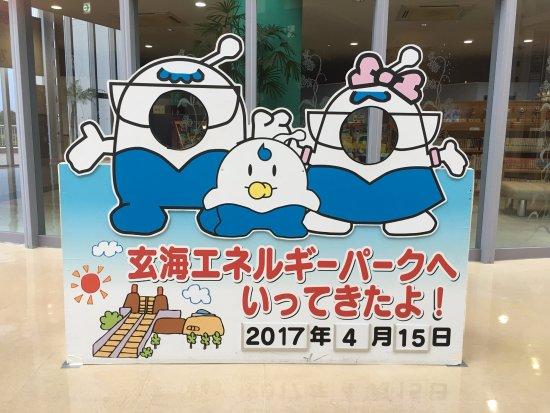 Genkai-cho, Japan: 写真取る場所?