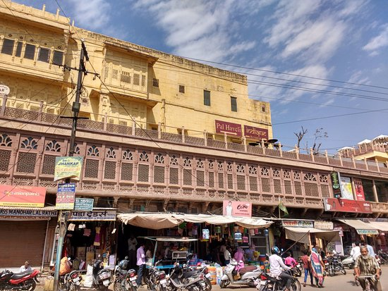 Pal Haveli : Front view of hotel during day time