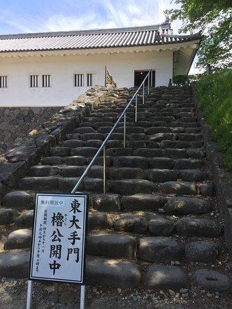Yamagata castle: photo7.jpg