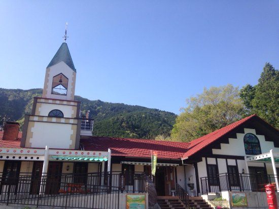 Ikawa Visitor Center
