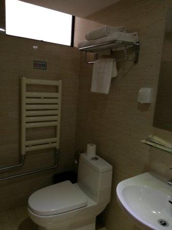 โรงแรมปักกิ่งเยี่ยนชาน: IMG_20170430_193726_large.jpg