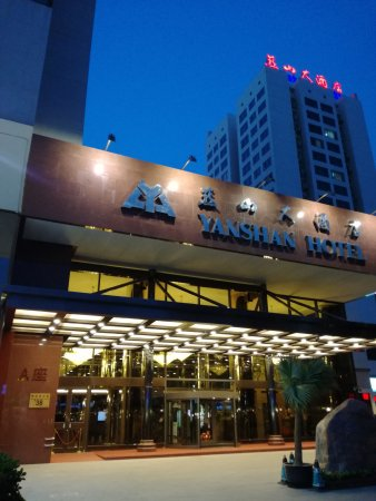 Beijing Yanshan Hotel: IMG_20170430_202823_large.jpg