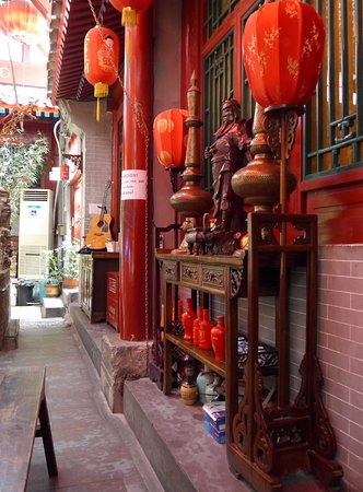 Red Lantern House Photo