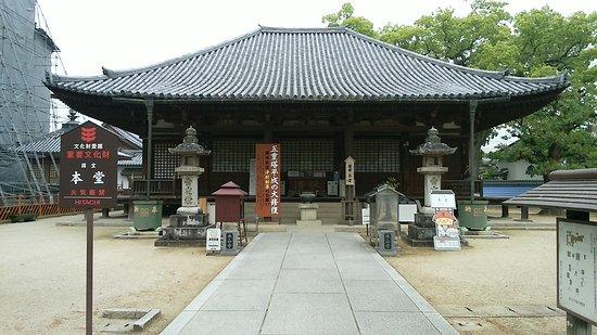 Motoyamaji temple Photo