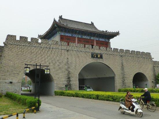 Zdjęcie Kaifeng