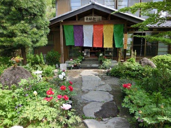 Ryugan-ji Temple