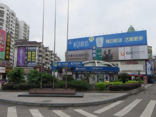龍岩市照片