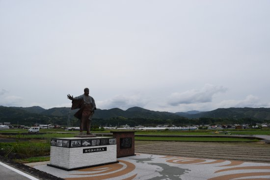 Aki, Japan: 付近に広がる田園風景