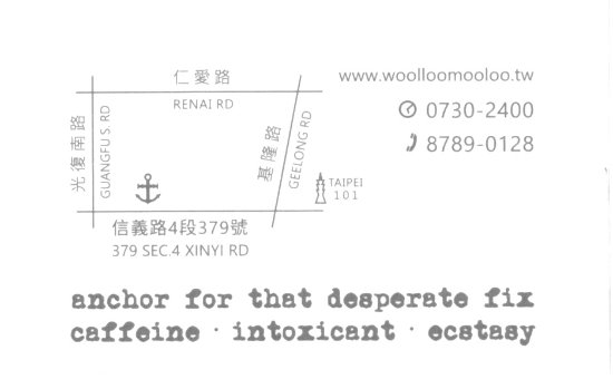 Business card back picture of woolloomooloo xinyi district woolloomooloo business card back reheart Choice Image