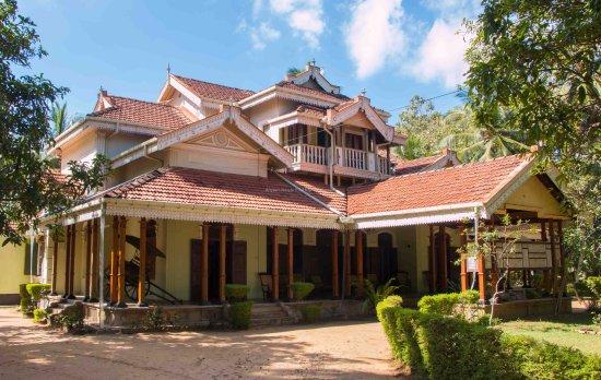 Puttalam, Sri Lanka: Main Entrance
