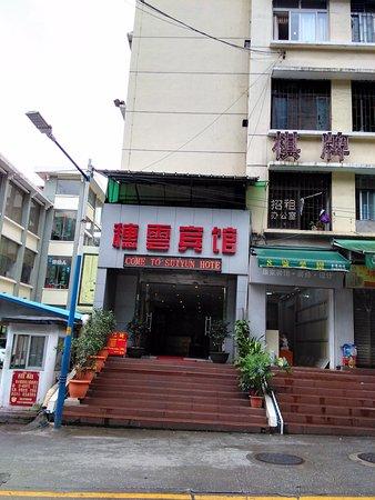 Sui Yun Hotel