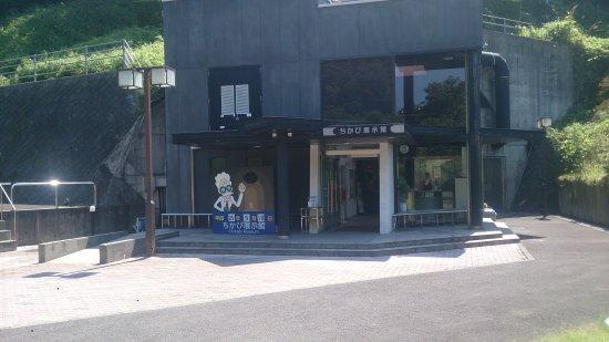Ichikikushikino, Japan: DSC_0274_large.jpg