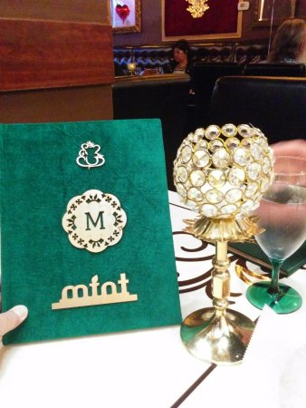Clarksville, MD: Nice menu and table lamp