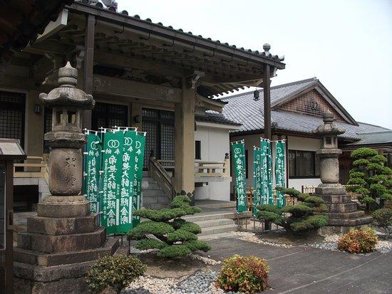 Tokai-ji Temple
