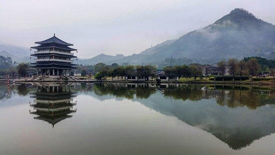 Yunxiao County, China: IMG_20170311_085230_217_large.jpg