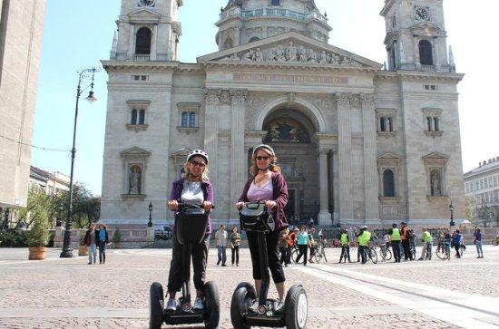 The Top 10 Budapest Segway Tours Tripadvisor