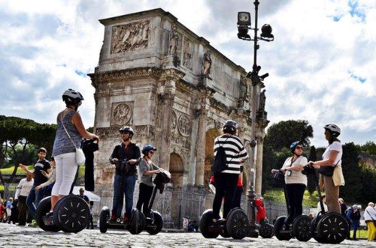 Rome Segway Tour and Skip-the-Line...